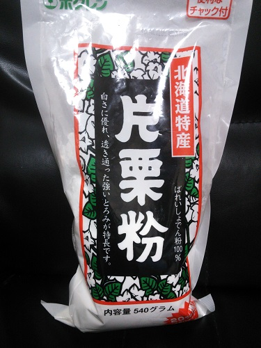 大根の下茹でしたいけど米のとぎ汁がない! 代わりになるものは?