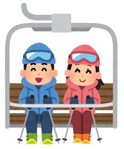 スキー場バイトは学生にオススメ! 彼女ほしいなら応募すべし!