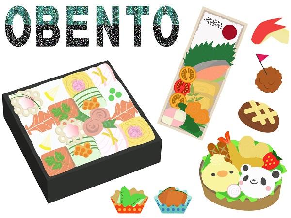 bentou