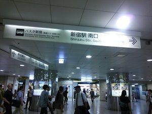 ooedo-to-minamiguchi