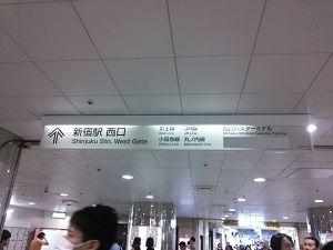 ooedo-to-nishiguchi